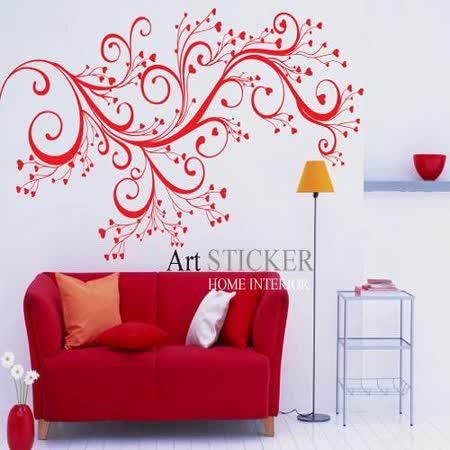 Art STICKER壁貼 。Tree hearts (W057)