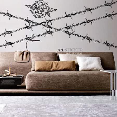 Art STICKER壁貼 。 Barbed wires (W059)