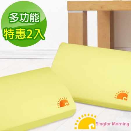 【幸福晨光】多功能竹炭釋壓記憶枕(2入)