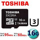 TOSHIBA 16GB EXCERIA microSDHC TF UHS-I U3 95MB/s 記憶卡