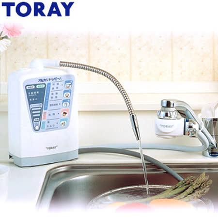 東麗TORAY電解淨水器(AT201)