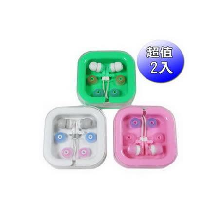 【兩入組】軟塞式Hi-Fi耳機(可換耳套)