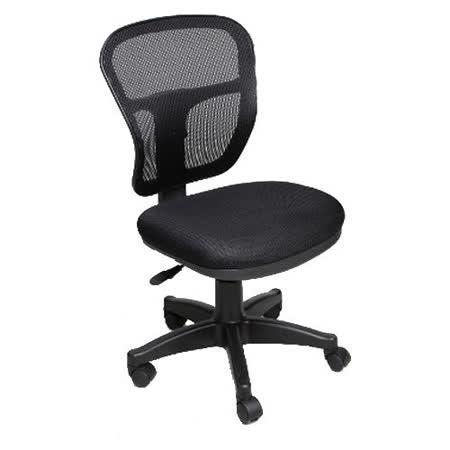 【凱堡】菩提(黑)透氣網布電腦椅/辦公椅