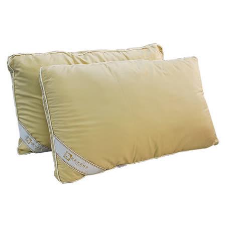 西班牙Revert《100%純羊毛》立體車邊舒眠枕二入