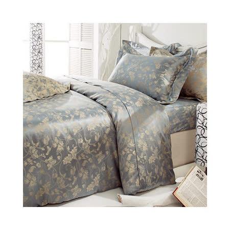 西班牙Revert《卡爾維娜》雙人四件式緹花被套床包組