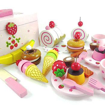 草莓甜心派對木製玩具家家酒組★附收納箱