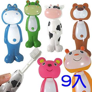 可愛動物自動牙刷9入(團購)