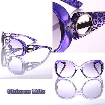 【部落客推薦】gohappy【Chimon Ritz】日光晶亮太陽眼鏡-藍色價格南西 新光 三越