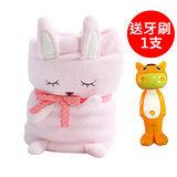 甜心兔可愛造型毯/嬰兒蓋毯/午睡毯/電視毯(贈兒童牙刷一入)