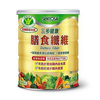 三多健康膳食纖維350g/罐