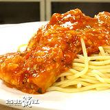 【台北濱江】PASTA法式奶油焗海鮮義大利麵+蒜香茄汁辣味雞丁義大利麵+羅勒青醬牛肉義大利麵
