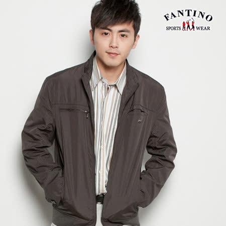 【FANTINO】運動休閒款 超薄防風外套 (咖啡色) 135147