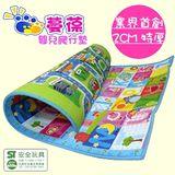 蔓葆嬰兒爬行墊 台灣專用圖款 城市+歡樂字母雙面2cm特厚款 200x160x2.0cm兒童遊戲墊/野餐墊/地墊/保潔墊