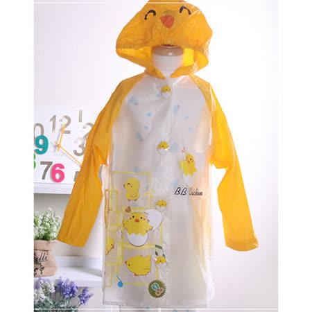 (購物車)魔法Baby ~兒童時尚彩色雨衣~小雞~k18974