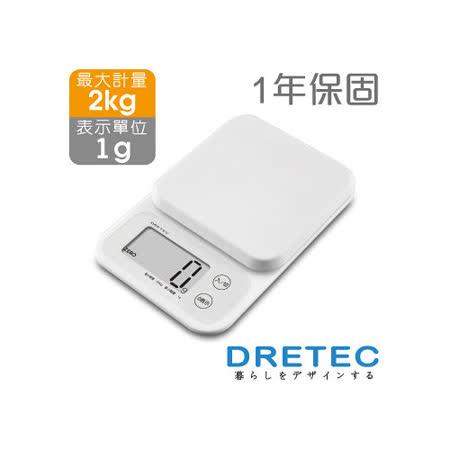 【日本DRETEC】『 Mousse幕斯 』大螢幕廚房電子料理秤/電子秤-白色