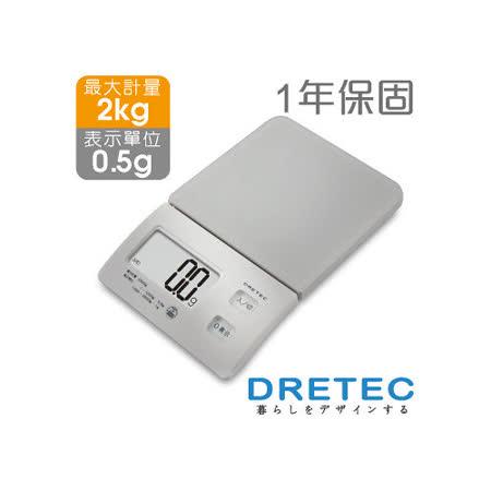【日本DRETEC】『 Slim薄磚 』大螢幕LED燈廚房電子料理秤/電子秤-銀灰色