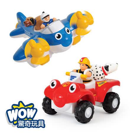 英國【WOW Toys 驚奇玩具】警察飛機+消防越野車