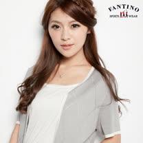 【FANTINO】女款 黑白雙色拼接典雅針織小外套(灰) 077110