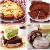【米迦】招牌甜點任選三件組(法式布蕾派+幸福瑞士捲+歡樂派)-含運