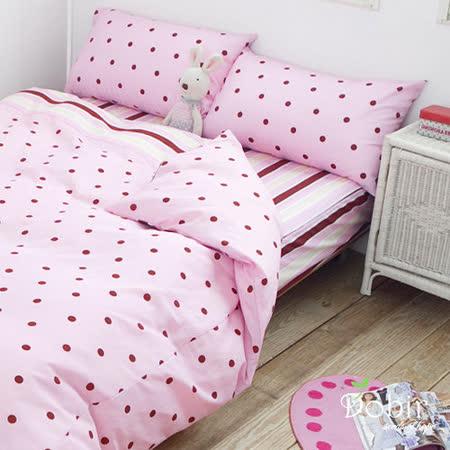 Dobir台灣製(愛戀漾點-粉)雙人三件式床包組