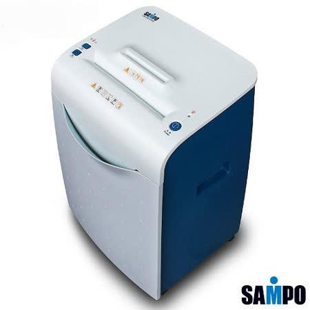 SAMPO聲寶 多功能碎紙機 CB-U8102SL