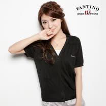 【FANTINO】女款 夏日短袖針織外套(黑) 077212