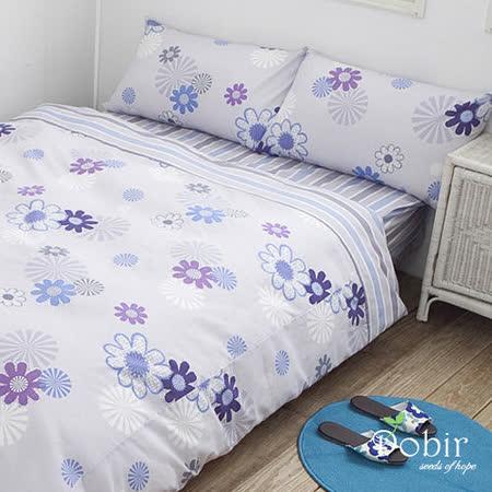 Dobir台灣製(薇朵香頌-紫)雙人加大三件式床包組