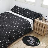 Dobir台灣製(摩卡圓點-黑)雙人加大三件式床包組
