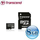 創見 8G MicroSDHC (CL10) 記憶卡附轉卡