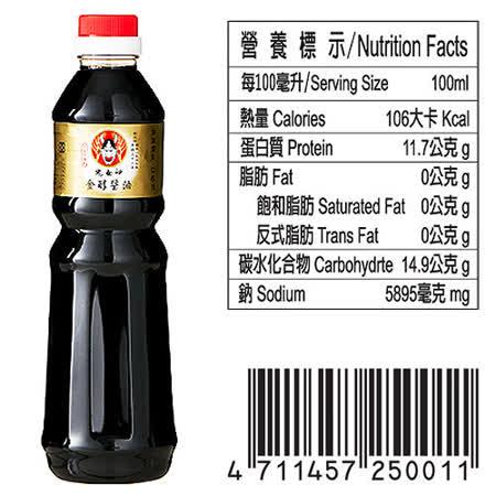 【鬼女神】金醇醬油500ml (瓶)