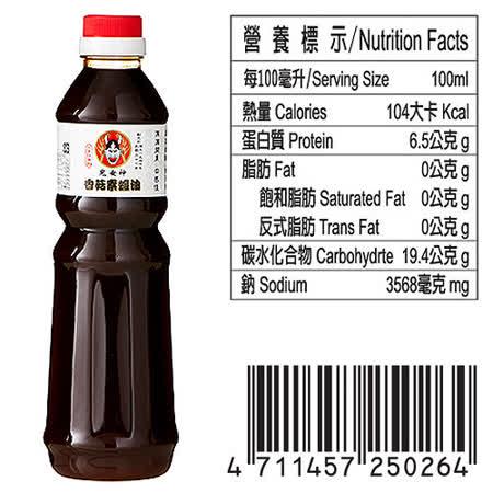 【鬼女神】香菇素蠔油500ml (瓶)