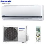 Panasonic國際牌5-7坪適用J系列ECO NAVI 變頻【冷暖】CU-J32HA2/CS-J32HA2