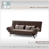《典雅大師》極簡低調奢華功能沙發床/椅