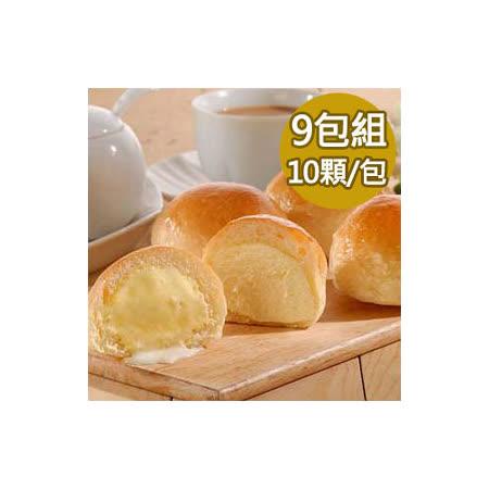 【純新milk17】黃金冰火餐包 9包組(原味、黑糖口味任選)