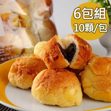 【純新milk17】冰火菠蘿餐包 6包組(原味、巧克力口味任選 )