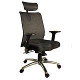 鐵娘子挺腰護脊高背頭枕透氣網布電腦椅/辦公椅