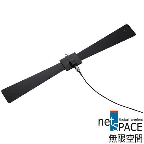 無限空間 NetSpace 數位無線電視專用天線(A-723)