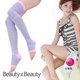 【Beauty x Beauty】涼爽冰感。夜寢纖腿塑型襪★加強型_大腿款(紫色粉邊)