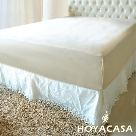HOYACASA 楊柳依依 特大蕾絲綢緞床裙