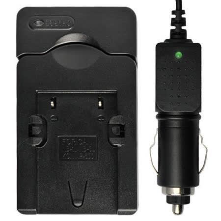 星光數位 Panasonic VW-VBK180 充電器