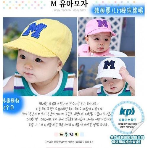 車:百搭~帥氣M字母~寶寶棒球帽^~遮陽帽 ^(  ^)