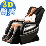 TOKUYO 全傾式3D臀感按摩椅 TC-470