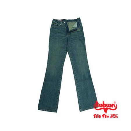 【BOBSON】男款鬼爪立體褶痕小喇叭褲(53藍)