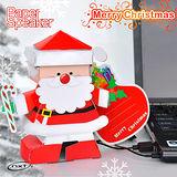 【nxt】聖誕老公公創意手作卡片摺紙喇叭