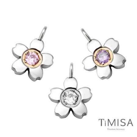【TiMISA】櫻花(S) 純鈦墜飾(3色可選)