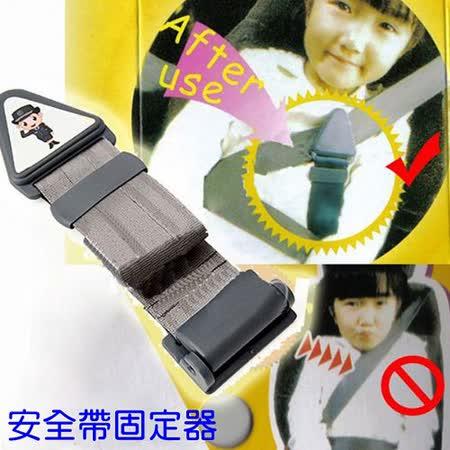 購物車:兒童安全帶固定器/汽車安全帶調整器