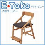 《C&B》E.Toko北歐風高度可調靠背成長椅