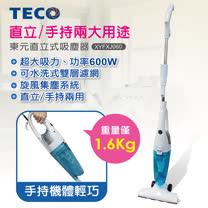 東元 TECO 直立式吸塵器--XYFXJ060
