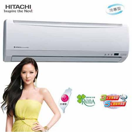 Hitachi日立標準6坪適用【R410a變頻標準系列】專冷型RAS-40SD1/RAC-40SD1