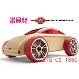 【諾貝兒】AUTOMOBLOX Big德國原木變形車C9